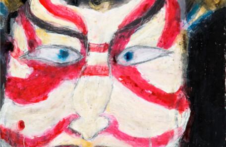 Kyotoshi_291嶋津仁「歌舞伎」2009.380.540