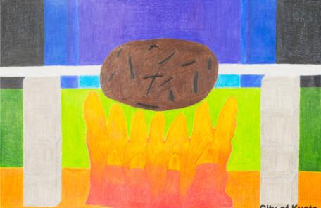 Kyotoshi_312神農和秀「アウトドアの夜~バーベキューで肉の丸焼き〜」2020.270.380-1