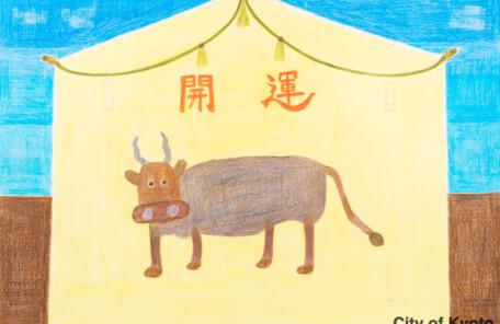 Kyotoshi_314神農和秀「絵馬「丑年」」2020.270.380